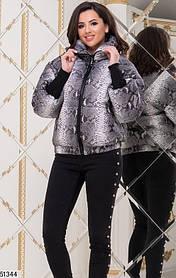 Стильная куртка дутик короткая с животным принтом 42-44, 44-46