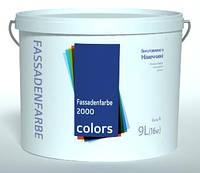 Краска фасадная акрилатная COLORS Fassadenfarbe 2000, 9л