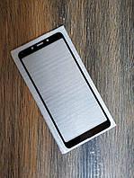 Защитное стекло Full Glue для Xiaomi Redmi 6 Черное 5D