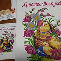 """Заготовка для вишивки """"Серветка пасхальна"""" А4-212"""