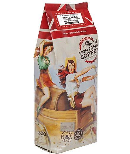Кофе в зернах Montana Coffee Арабика Гондурас 500 г.