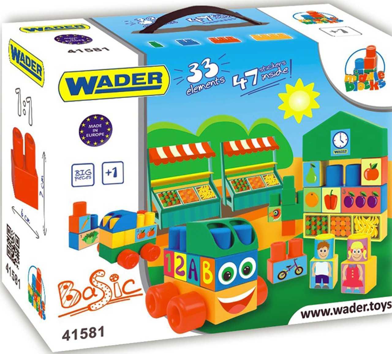Конструктор 33 елемента Wader 41581