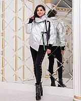 Куртка женская / плащевка, холофайбер / Украина 47-2225, фото 1