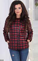 Короткая куртка весна плащевка теплая на молнии цвета в ассортименте 42-44, 44-46