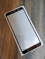 Защитное стекло Full Glue для Xiaomi Redmi Note 5 Черное 5D