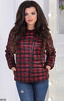 Черная Короткая куртка весна плащевка теплая на молнии цвета в ассортименте 42-44-46, фото 3
