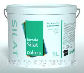 Краска фасадная силикатная Colors facade Silat, 9л
