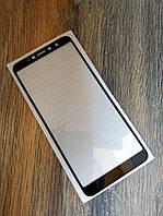 Защитное стекло Full Glue для Xiaomi Redmi S2 Черное 5D