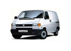 Volkswagen Transporter 4 (1990 - 2003)