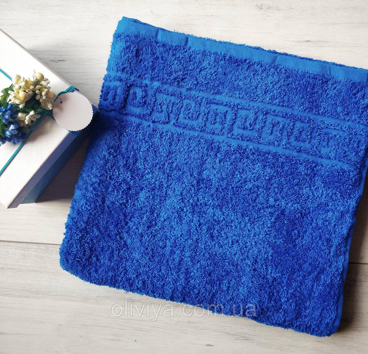 Полотенце для рук (синее)