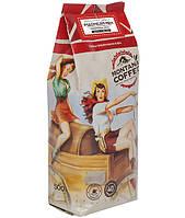 Кофе в зернах Montana Coffee Арабика Индонезия Ява 500 г.