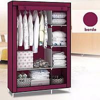 Шкаф тканевый для одежды на 2 секции HCX «88105 bordo» 105х45х170 см Бордовый, фото 1