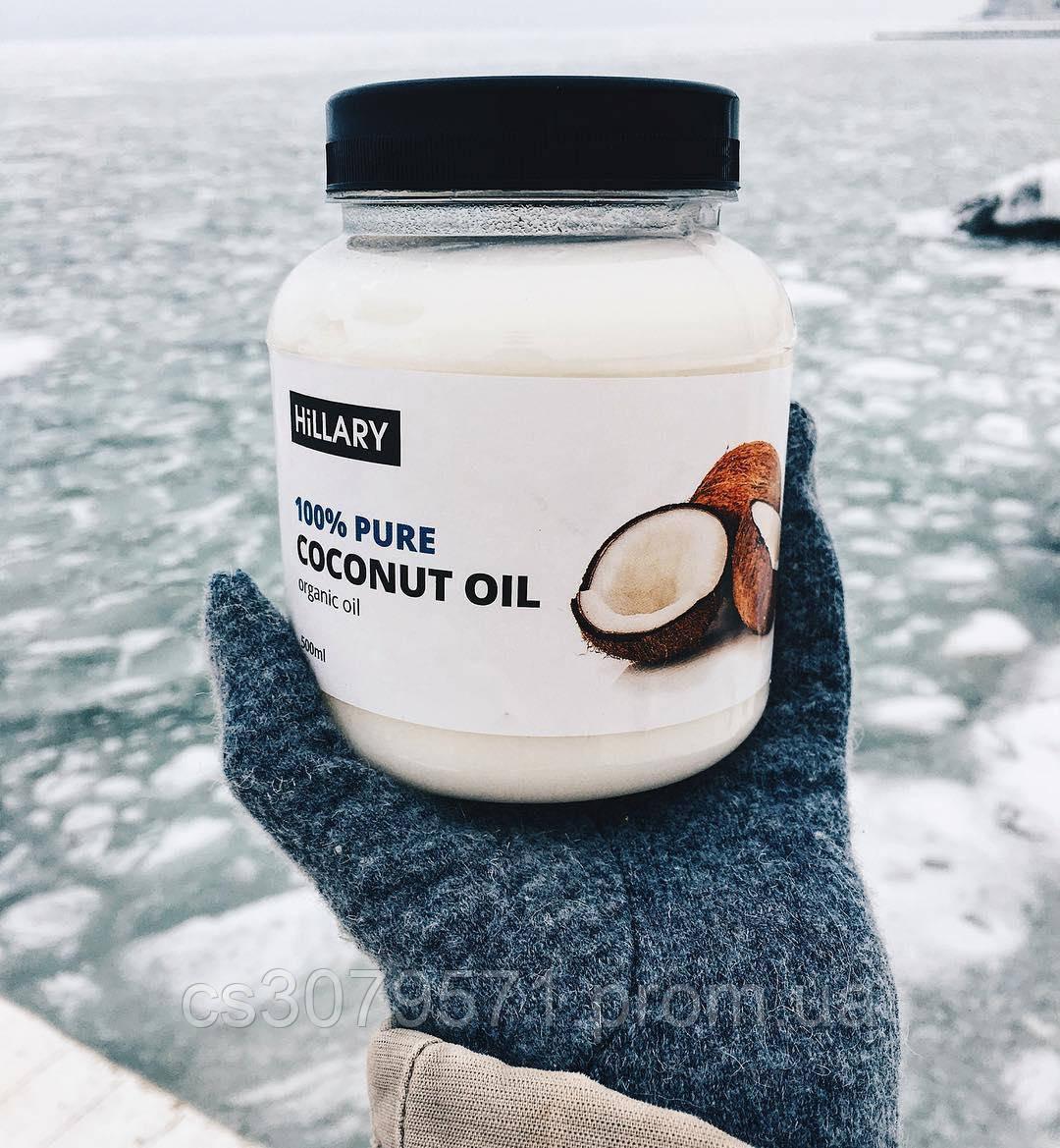 Рафинированное кокосовое масло 500мл Hillary