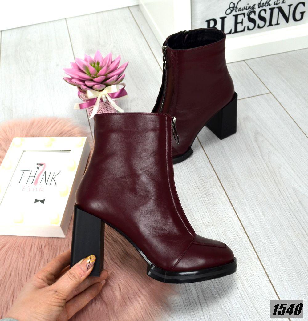 Демисезонные кожаные ботинки на каблуке марсала