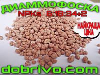 Нитроммофоска (диаммофоска) NPKs 6:18:34+2 мешок 50кг пр-во Беларусь (лучшая цена купить), фото 1