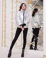 Куртка женская / плащевка, холофайбер / Украина 47-2231, фото 1