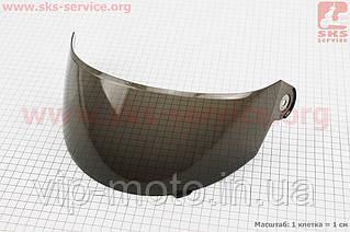 """Стекло для шлема """"с подбородком"""" тонированное (малое отверстия где крепление)"""
