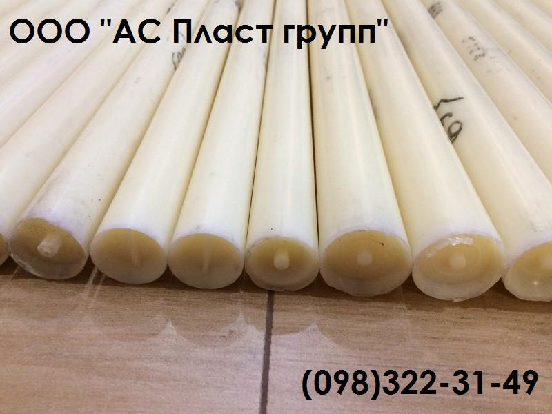 Капролон (полиамид), стержень, белый, диаметр 200.0 мм, длина 1000 мм.