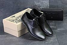 Туфли мужские кожаные классические VanKristi Black 39р, фото 3