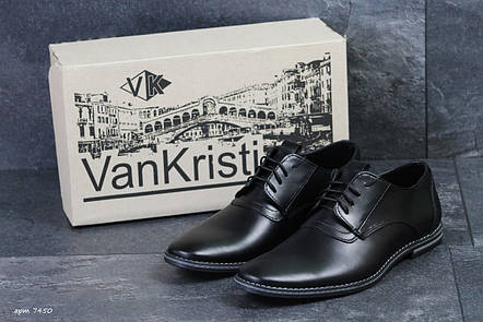 Туфли мужские кожаные классические VanKristi Black 39р, фото 2
