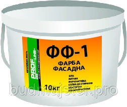 Фарба Profline фасадна ФФ – 1, 14 кг