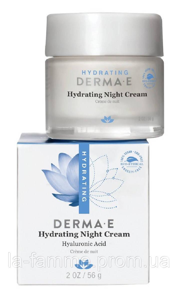 Увлажняющий ночной крем с гиалуроновой кислотой *Derma E (США)*