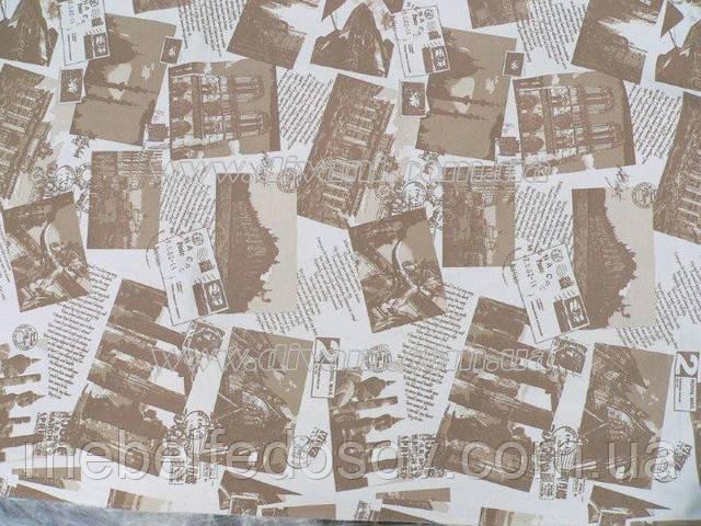 ткань открытка браун