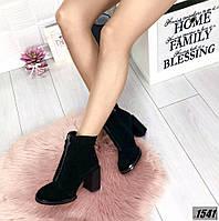 Демисезонные замшевые черные ботинки на каблуке , фото 1
