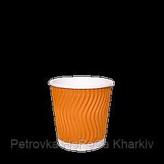 """Одноразовый стакан гофрированный, серия """"Х""""  Оранжевый 110мл. 30шт/уп (1ящ/48уп)"""
