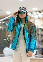 """Подростковая двухсторонняя куртка """"Nolan"""" с карманами (4 цвета)"""