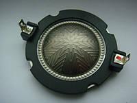 мембрана для драйверов (пищалок) диаметром 44.4мм Selenium RPD220Ti-8, D220Ti, D2500Ti