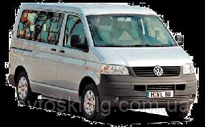 Скло лобове, заднє, бокові для VW Transporter T4/Caravelle/Multivan (Мінівен) (1991-2003)