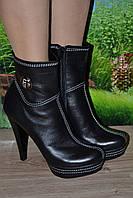 Ботинки на каблуке кожа натуральная А15 Лубутены размер 41