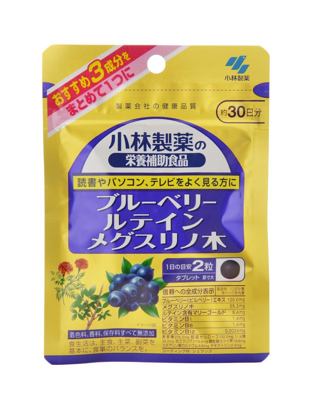 Kobayashi Экстракт черники + лютеин + экстракт клена Максимовича + витамины для глаз 60 шт на 30 дней.