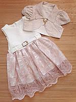 Платья нарядное+болеро для девочек 2-4 лет Турция.Оптом