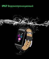 Фитнес браслет S7 Black цветной дисплей,тонометр,давление крови,калории,сон, фото 2