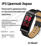 Фитнес браслет S7 Black цветной дисплей,тонометр,давление крови,калории,сон, фото 3