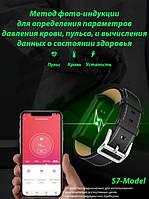 Фитнес браслет S7 Black цветной дисплей,тонометр,давление крови,калории,сон, фото 4