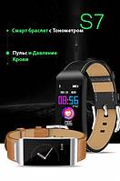 Фитнес браслет S7 Black цветной дисплей,тонометр,давление крови,калории,сон, фото 7