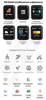 Фитнес-браслет P68 Gray цветной дисплей,тонометр,давление крови,калории, фото 5