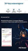 Фитнес-браслет P68 Gray цветной дисплей,тонометр,давление крови,калории, фото 7