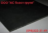 Капролон (полиамид), лист, графитонаполненный, толщина 15.0 мм, размер 1000х2000 мм.