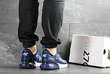 Модные кроссовки Nike air max 270 x Supreme, синие, фото 3