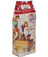 Кофе в зернах Montana Coffee Арабика Марагоджип 500 г.