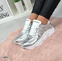 Серебряные кроссовки женские , фото 1