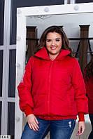 Стильная красная и синяя куртка пуховик дутик короткая высокий ворот 48-50, 52-54