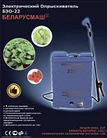 Аккумуляторный опрыскиватель Беларусмаш БЭО-22 (22 л, 12 А/ч)