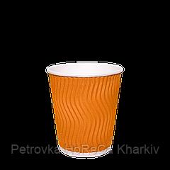 """Одноразовый стакан гофрированный, серия """"Х""""  Оранжевый  180мл. 30шт/уп (1ящ/35уп/1050шт) под крышку КР72"""