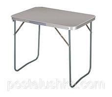 Стол для пикника раскладной 70х50 см.