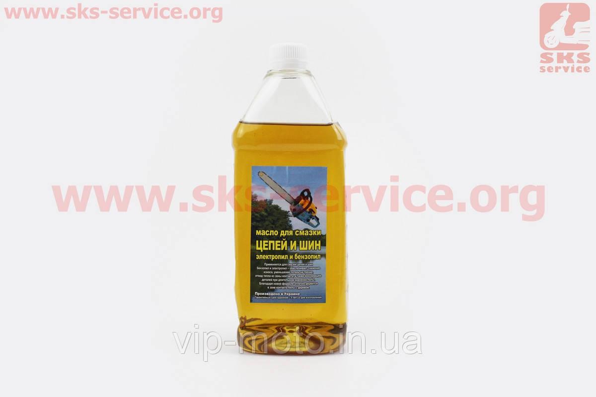 Масло для смазки цепей пил, 0,65л (дешёвое, светлое)